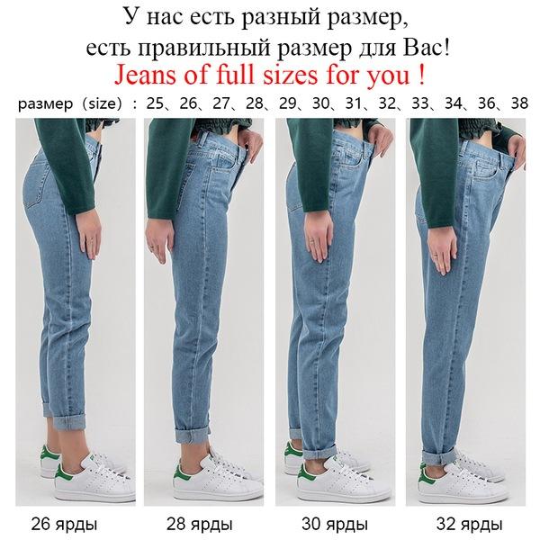 ג'ינס בגזרה גבוהה- 2019