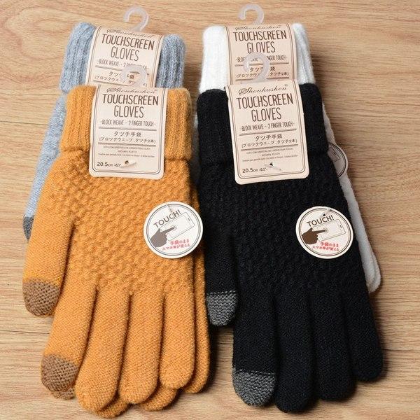 כפפות חורף – מתאימות למסכי מגע