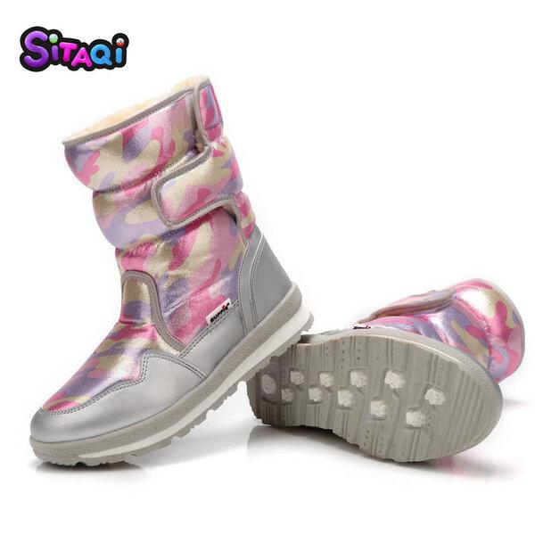 מגפיים לבנות/בנים SITAQI 2019