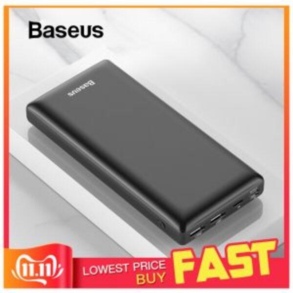 סוללת גיבוי Baseus 30000mAh