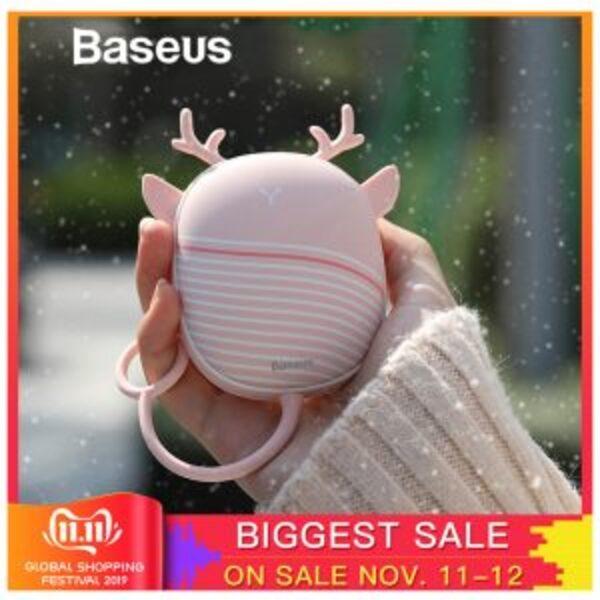 מחמם כפות ידיים נטען מבית Baseus