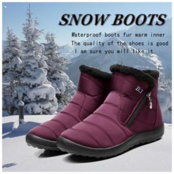 נעלי שלג BJ גבוהות