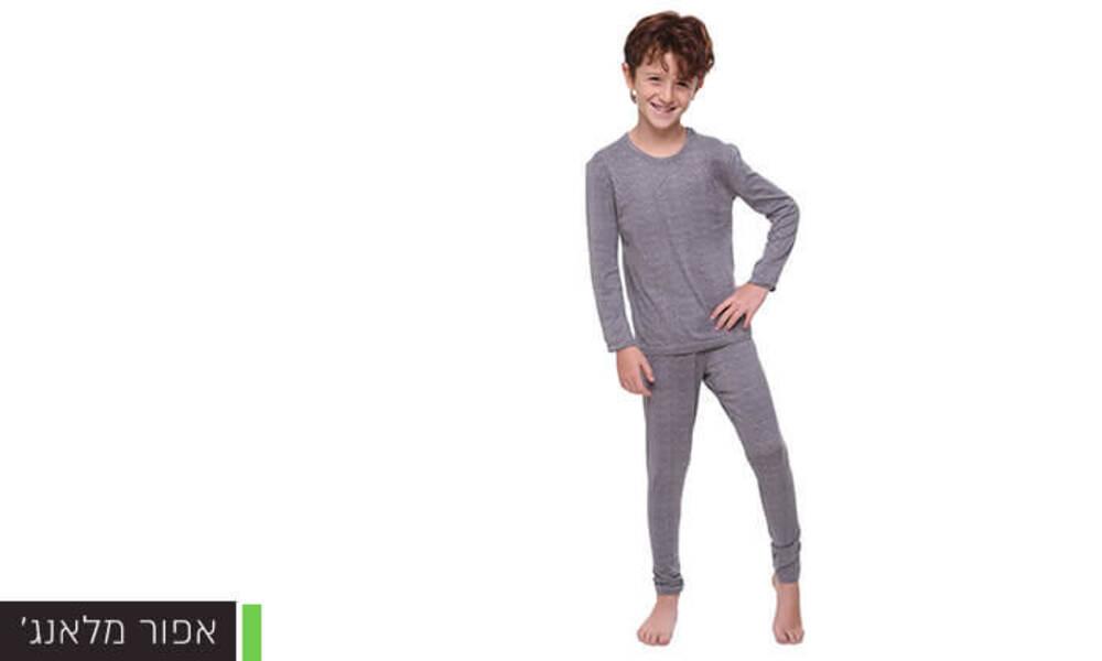 חליפה תרמית לילדים