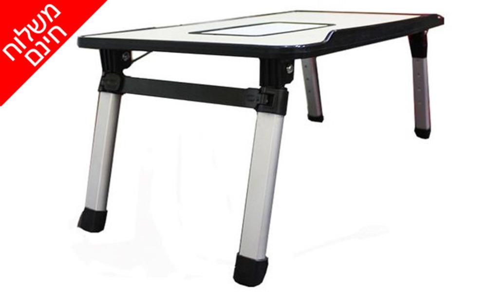 שולחן לפטופ רב תכליתי- משלוח חינם