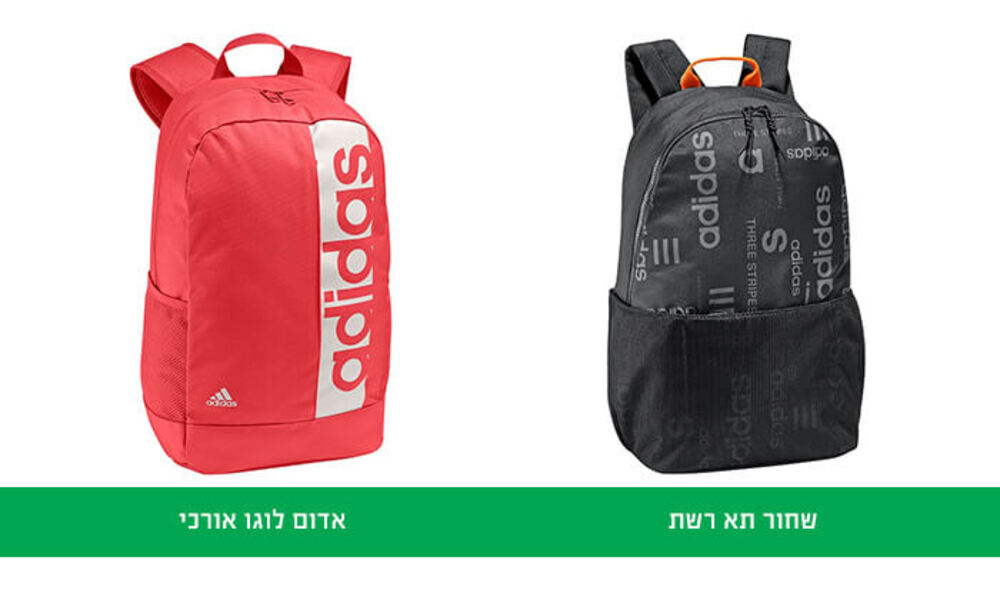 תיק אדידס Adidas
