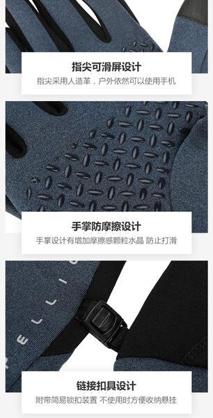 כפפות Xiaomi לפעילויות ספורט
