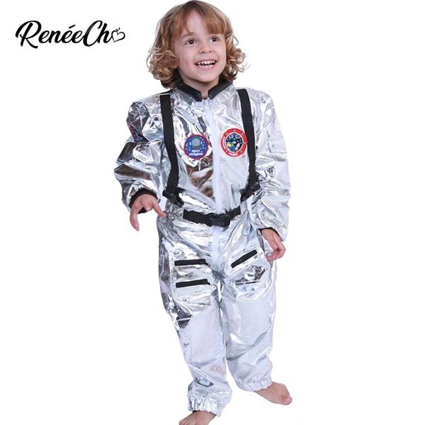 תחפושת אסטרונאוט לילדים 5-7 שנים