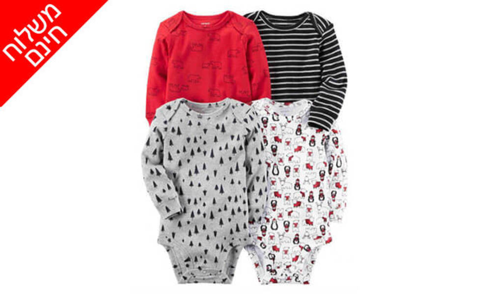 מארז 4 בגדי גוף לתינוק 100% כותנה Carter's