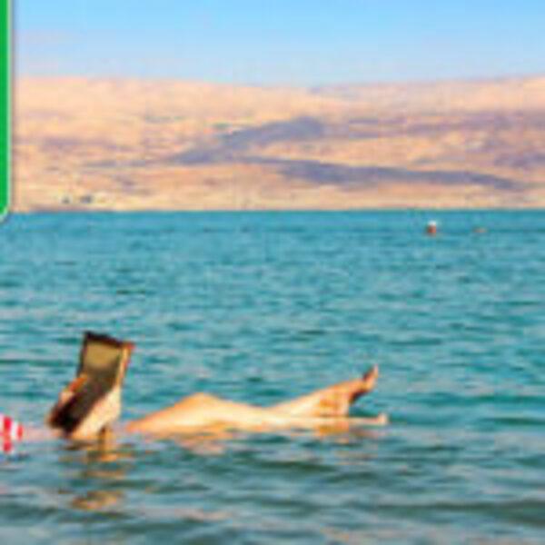 חוף ביאנקיני ים המלח – כרטיס כניסה