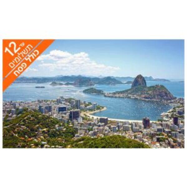 ריו דה ז'נירו, ברזיל – מלונות לבחירה על החוף בקופקבנה, כולל חגים