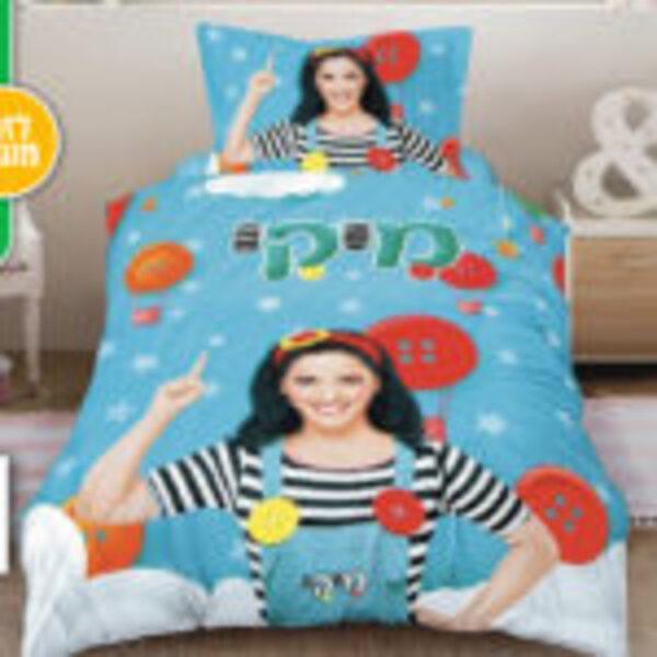 סט מצעי ילדים למיטת יחיד קופיקו/ מיקי
