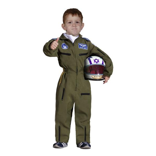 תחפושת טייס קרב לילדים 3-12
