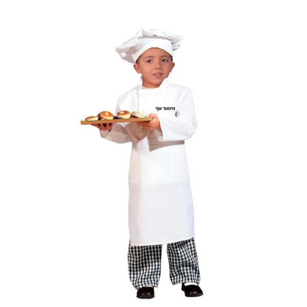 תחפושת מיסטר שף ילדים 3-12