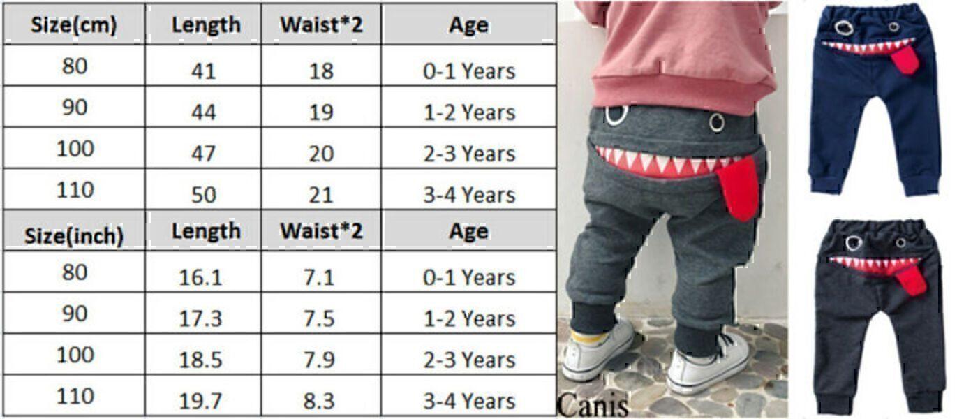 מכנסי מפלצות לפעוטות 0-4 שנים