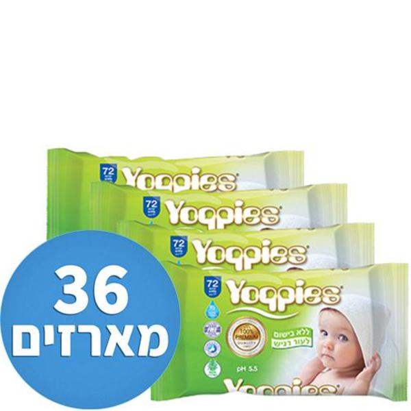 מארז הכולל 36 חבילות מגבוני Yoppies Allovera