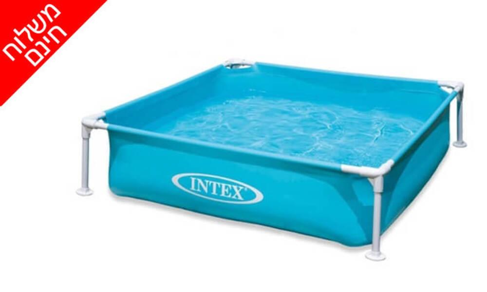 בריכה אינטקס INTEX לילדים- משלוח חינם