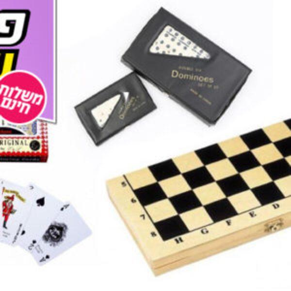 מארז משחקים – דמקה, שש בש, דומינו וקלפים – משלוח חינם