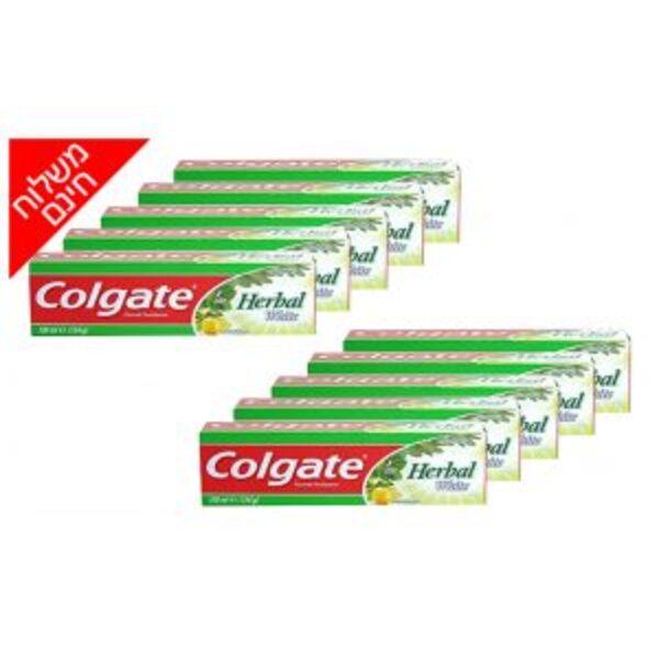 מארז 10 יחידות משחת שיניים קולגייט Colgate Herbal White – משלוח חינם
