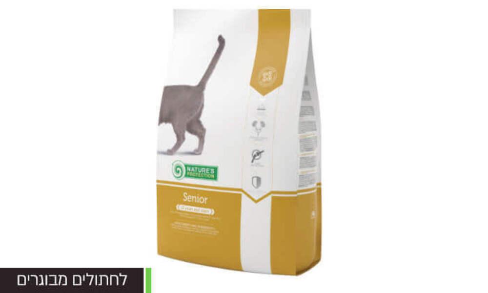 """שק מזון יבש לחתולים 2 ק""""ג"""