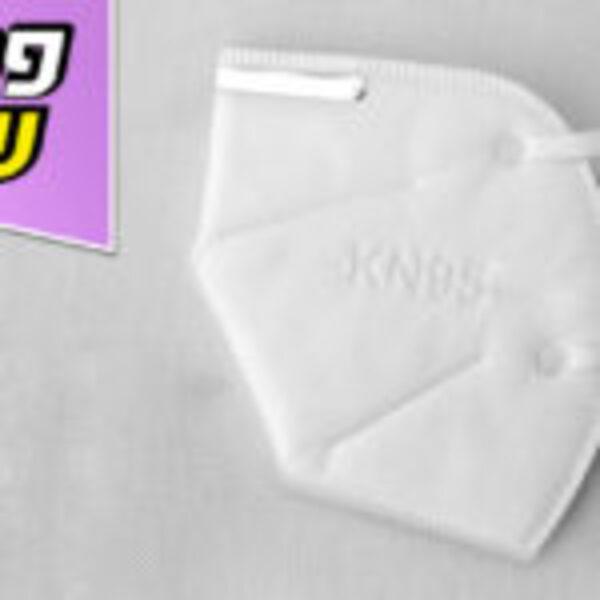 מגנים על הסביבה ומתמגנים מקורונה: מארז מסכות נשימה משודרגות KN95