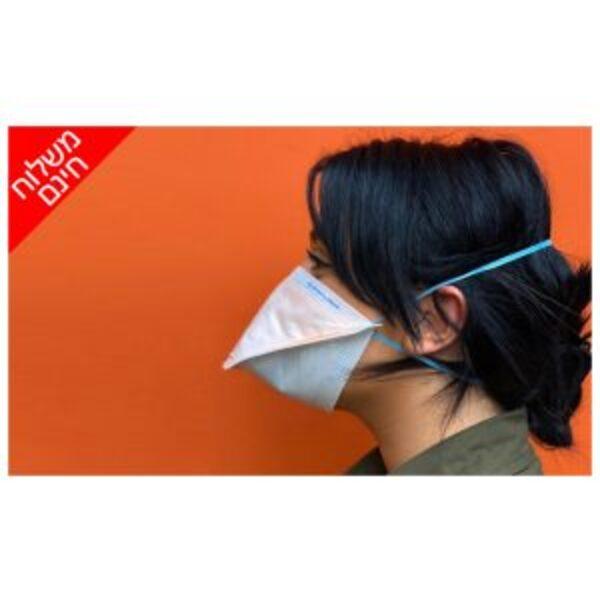 מארז מסכות נשימה עם רמת סינון N95 של קימברלי קלארק Kimberly Clark