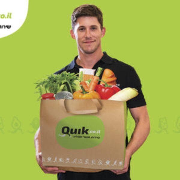 קוויק Quik שירות סופר אונליין – שובר הנחה למשלוח עד הבית ברחבי הארץ