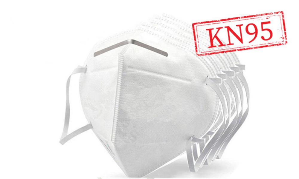 מארז מסכות נשימה משודרגות עם רמת סינון KN95