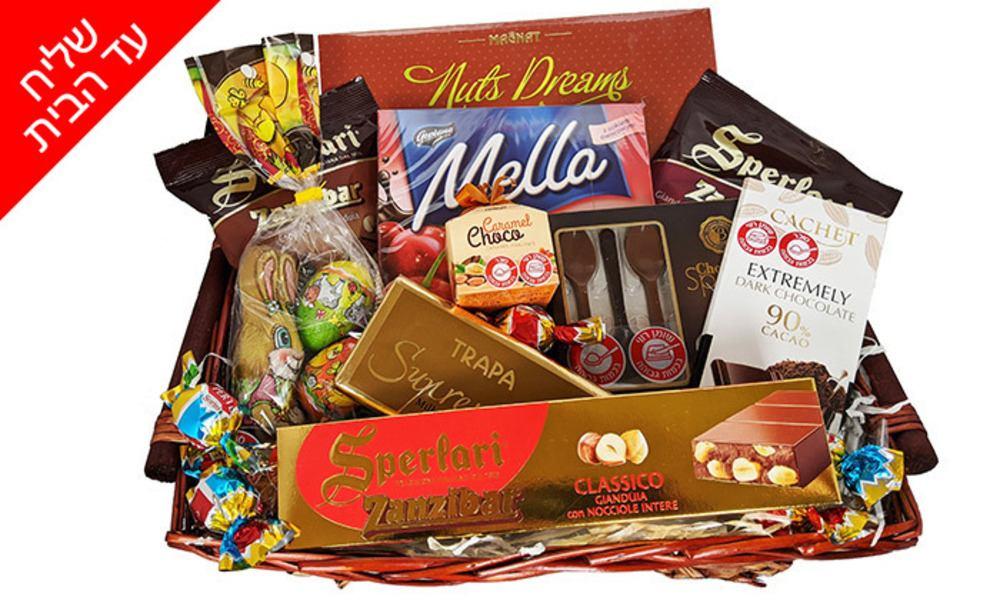 סלסילת שוקולדים במשלוח חינם* – כשר לפסח