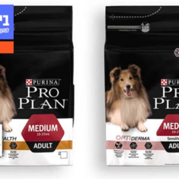 שני שקי מזון יבש לכלבים Pro Plan – משלוח חינם!
