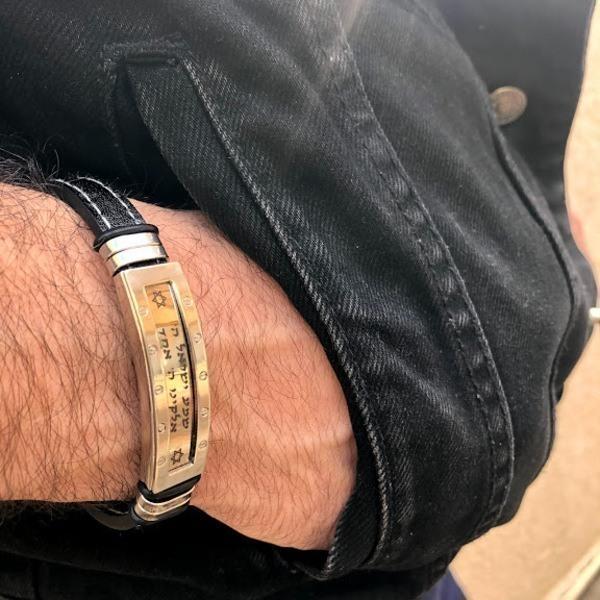 צמיד דמוי עור 'שמע ישראל' לגבר