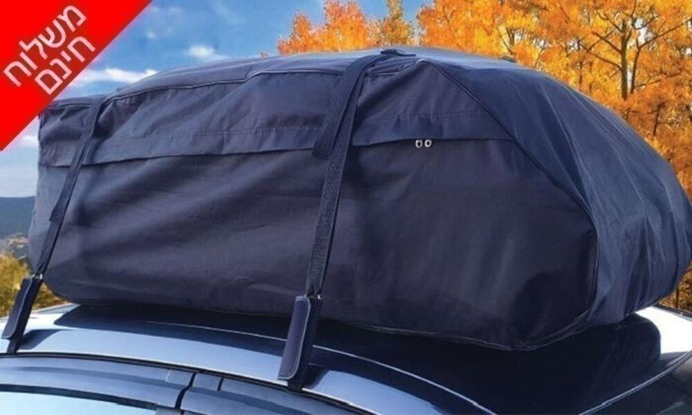 תיק גג לרכב בנפח 450 ליטר – משלוח חינם