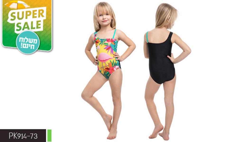2 בגדי ים לילדות במגוון דגמים Gottex – משלוח חינם