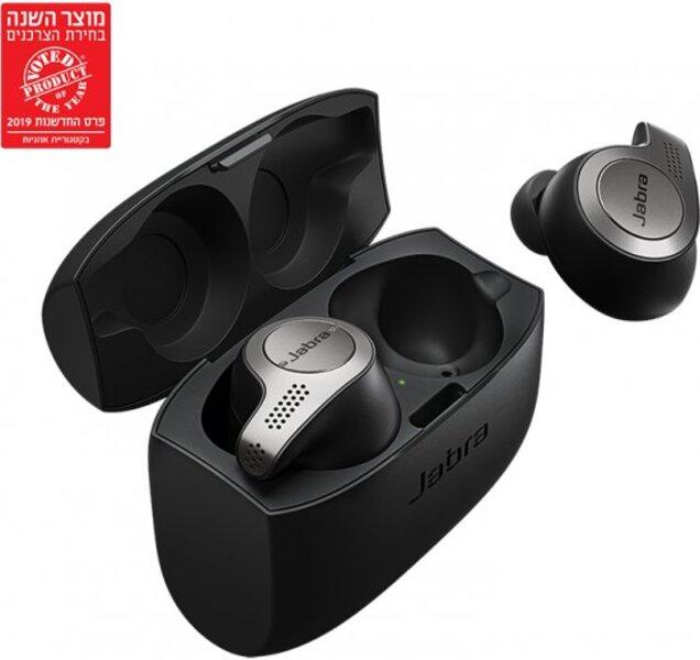 אוזניות Bluetooth אלחוטיות עם מיקרופון Jabra Elite 65t True Wireless Earbuds