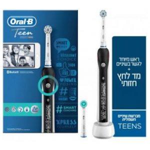 מברשת שיניים חשמלית נטענת לנערים ולמתבגרים Oral-B Teen D601 – צבע שחור